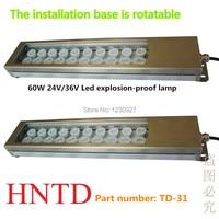 HNTD 60W 24V/36V Condensing type LED metal lathe machine explosion proof light IP67 Waterproof CNC machine work tool lamp