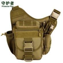 Men Nylon Shoulder Messenger Saddle Bag Travel Military Riding Water Bottle  Camera Cross Body Pack Pouch 1f63f925139e6