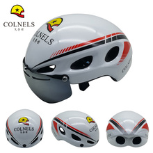 COLNELS Cycling Helmet Ultralight Bicycle Helmet MTB Bike Helmet Casco Ciclismo Men Women  2018 The New Bicycle Helmets
