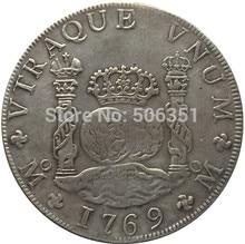 1765-1771 5 monedas México MF 8 moneda real copia