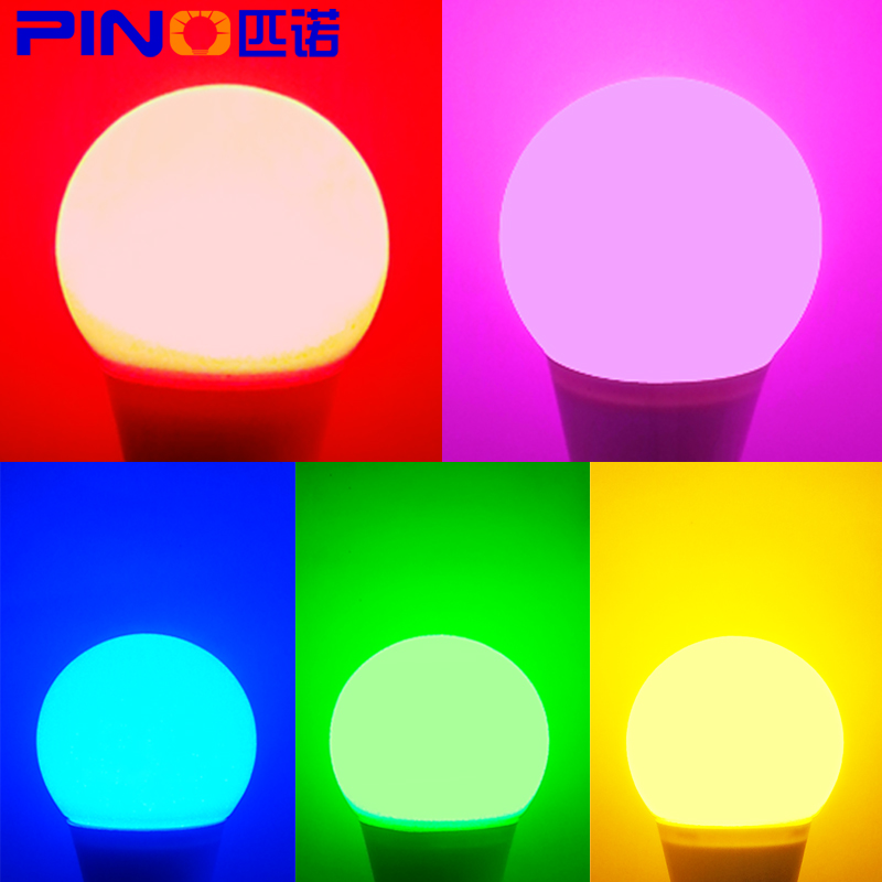 18W led bulb E27 energy-saving white red purple light blue green yellow warm bar atmosphere KTV home bulb colorful globe light bulb e27 led bar light 3w white red blue green yellow orange pink lamp light smd 2835 home decor lighting