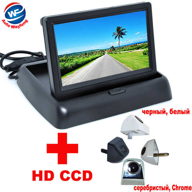 """2 in 1 Car Rear View Camera with 4.3"""" LCD Car Foldable Monitor black white silver Night Vision backup rear view Camera"""