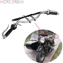 Sidecar Motorcycle Handlebar Assembly w/ Grip Lever Cable Bar Mount Bracket For BMW M72 R12 R51 R66 R75 K750 KS750 Ural BW40 zs motos head motor ural original suit 2pcs pure cj k750 copper parts gaskets bavarian cylinder m1 m72 r71 motorcycle cj k750