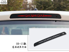 1PC carbon fiber car stickers of High mounted stop lamp High brake lights for 2009-2015 2016-2018 Nissan Qashqai J10(China)