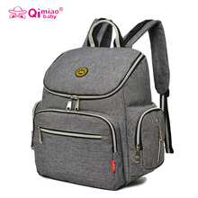 Qimiaobaby Fashion Mummy Maternity Diaper Bag Large Nursing Bag Travel Backpack Designer Stroller Baby Bag Baby Care Nappy Backp lekebaby travel designer diaper bag for baby stroller dad nappy backpack maternity nursing changing mummy bag for baby care