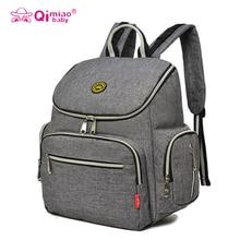 Купить с кэшбэком Qimiaobaby Fashion Mummy Maternity Diaper Bag Large Nursing Bag Travel Backpack Designer Stroller Baby Bag Baby Care Nappy Backp