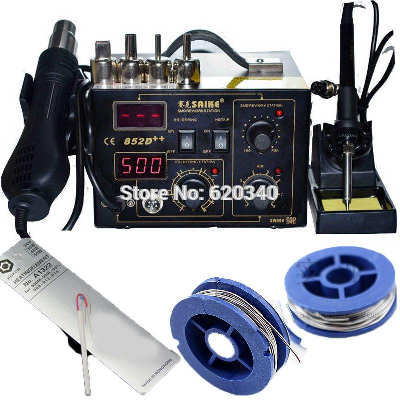 Saike 852D++ Standard Rework Station Soldering iron Hot Air Rework Station Hot Air Gun soldering station 220V or 110V + gift