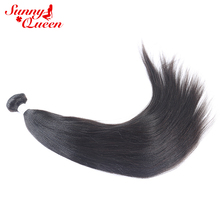 Brazilian Yaki Straight Human Hair Weave Bundles 100% Human Hair Extensions 3pcs Human Hair Weave Sunny Queen Remy Hair Products