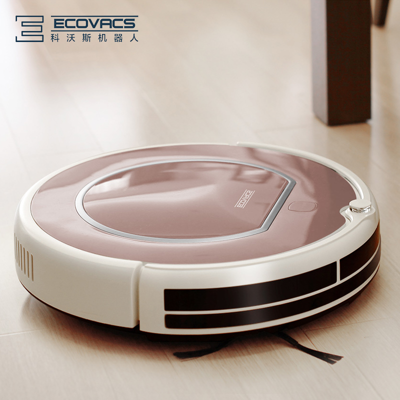 Aspirateur Robot de Balayage Aspirateur Maison Intelligente Automatique À Laver Machine À Sucer Petit Riz Grains