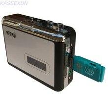 Кассетный плеер конвертер, конвертировать старую кассету в mp3 сохранить в U флэш-диск напрямую, не требуется ПК