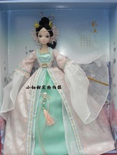 D0635 In box Best children girl gift 30cm Kurhn Chinese Doll Chinese myth Gift Traditional toy chinese Dragon girl