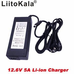 Image 2 - Liitokala 12.6 V 5A carregador de energia, carregador de 12.6 V para bateria CCTV, carregador para 12 5A V 12 V da bateria de lítio carregador de bateria