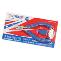 OHS Ustar 91550 Model side cutting pliers Modeling Nipper Hobby Cutting Tools Accessory oh