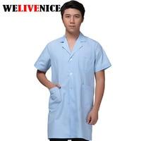 2017 Cheap Summer Men Women Hospital Medicial Clothes Design FiT Figure Dental Scrubs Beautiful Nurse Uniform