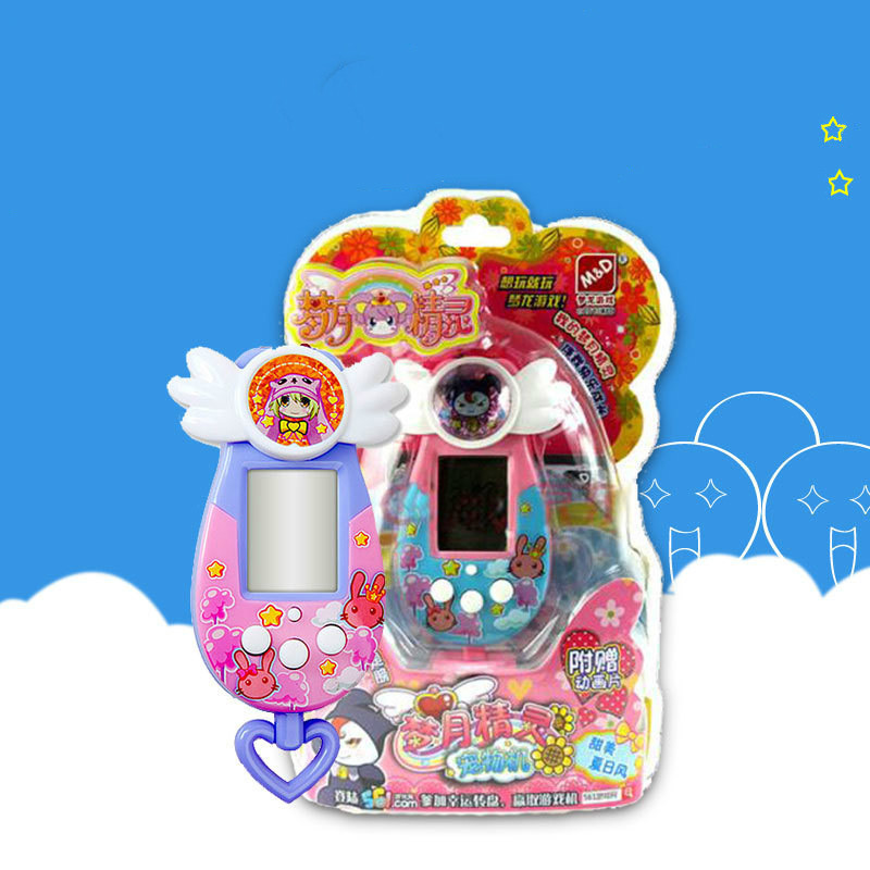Electronic pet machine Handheld Games virtual pet games console toys children gifts Keychain pet Handheld Game Players