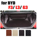 car trunk mat for BYD F3 L3 G3 all the years cargo liner full Surround leather cargo mats auto accessories all weather car mats