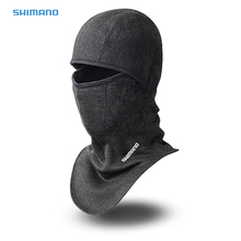 Fishing Hat Outdoor Sports Vest Neck Warmers Skiing Cycling Windproof Protect Face Mask Hunting Fishing Mask