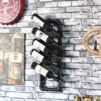 Metal Wrought Iron Retro Water Pipe Rack, Hanging Hanger Red Wine Display Rack Hanging Rack