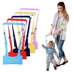Новое поступление детские ходунки, переносной детский жгут помощник поводок для ребенка для детей обучение прогулочный пояс для детей для