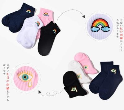 2018 New Arrived Korean Harajuku Cute Rainbow Eyes Tear Ankle Socks Women Funny Fun Embroidery Colorful Cotton Short Sock
