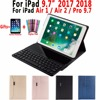 Slim Tempered Glass Bluetooth Keyboard Case Cover For Apple IPad Air 1 2 Pro 9 7