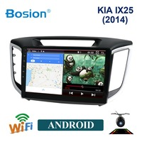 Bosion 2 din Android 8 Car Radio with gps For KIA IX25 2014 headunit car DVD player Navigation with WIFI BT RDS steering wheel