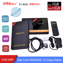3GB 32GB ROM Android TV Box H96 Pro Plus Android 7 1 Amlogic S912 Octa core