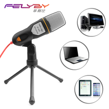 2017 Sales SF 666 condenser microphone audio microphone studio sound box and fashion professional sound card can choose