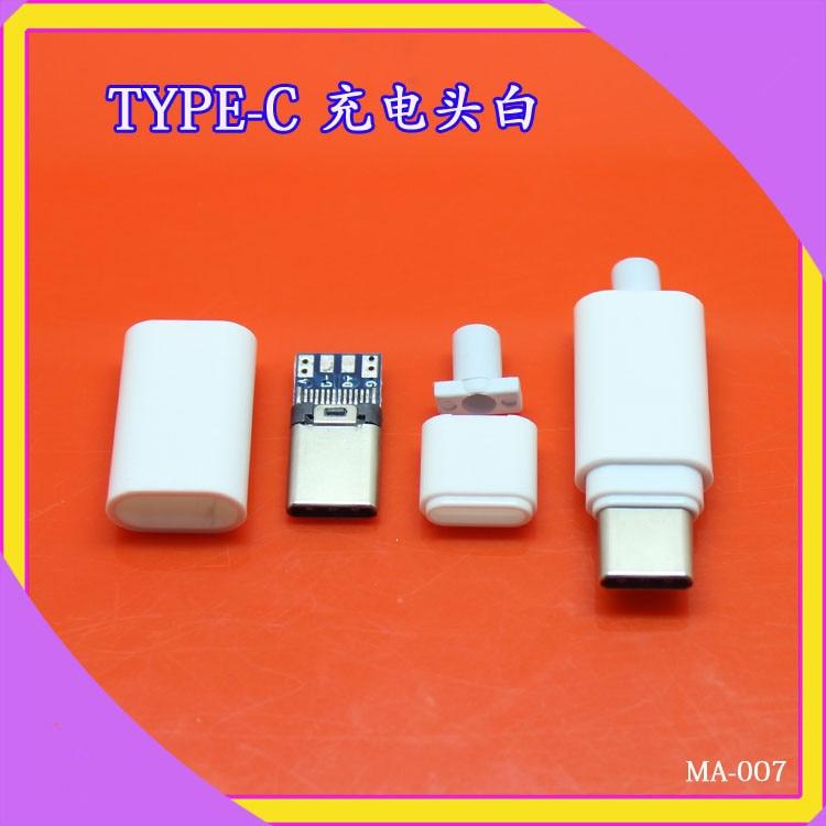 2PCS YT2156B TYPE-C USB Plug Male connector Black/White  welding Data OTG line interface  DIY data cable accessories
