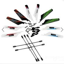 Main Blades Balance Bar Buckle Tail Blade WL Toys V911 V911-1 V911-2 Rc Spare Part