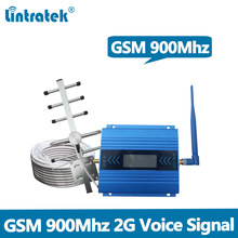 Mini size ALC function 65dB GSM 900MHz Signal Booster repeater full set with outdoor yagi antenna+indoor whip antenna+10m cables цена