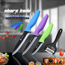 COOBNESS Brand Multifunction Peeler 4 Piece Set Kitchen Knife Green Purple Blue Orange Handle Black Blade Cooking Ceramic Knives