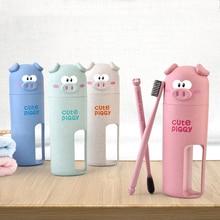 Милый набор зубных щеток, портативная зубная щетка для поросят, мыть чашки, мыть предметы с 2 зубными щетками 22,5*6,5 см