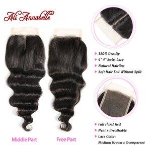 Image 3 - ALI ANNABELL свободные волнистые пучки с застежкой человеческие волосы пучки с застежкой свободные волнистые человеческие волосы с прозрачной кружевной застежкой