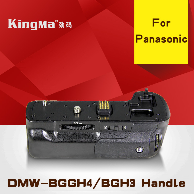 KingMa DMW-BGGH3 Battery Grips Battery Power Handle Grip Holder For Panasonic Lumix GH3 GH4 DMC-GH3 as BGGH3 PM160 аккумуляторы для цифровых фото и видео камер look dmw bld10gk bld10e lumix gf2 gx1 dmc g3
