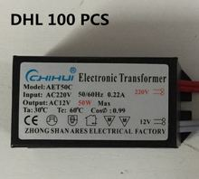 Dhl 100 шт/лот горячая Распродажа мощность 50 Вт электронный