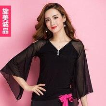 New Fashion Modern gauze long sleeve Latin Dance clothes top for women/female/girl,Tango Samba Ballroom Costume performance wear