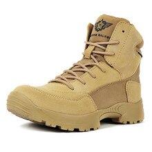 Новый открытый походные ботинки спецназ тактические ботинки. Мужской пустыни военные ботинки