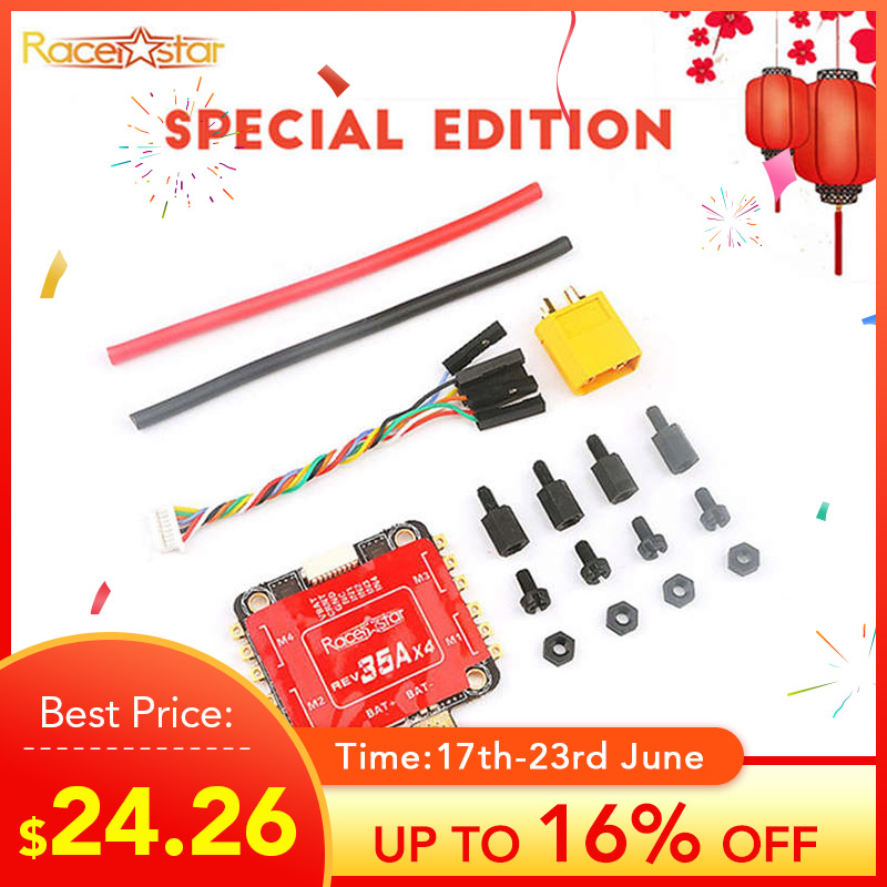 Hot Sale Special Edition Racerstar REV35 35A BLheli_S 3-6S 4 In 1 ESC Built-in Current Sensor for RC Quadcopter Racing Models(China)