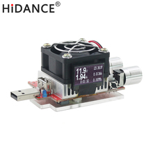 35w Industrial Grade Electronic Load resistor USB Interface Discharge battery test capacity with fan adjustable current 110w constant current electronic load tester 10a 1v 30v battery discharge capacity test equipment