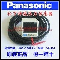 Frete grátis Deus visual display controlador de pressão de ar sensor de pressão negativa do vácuo 100Kpa DP-101