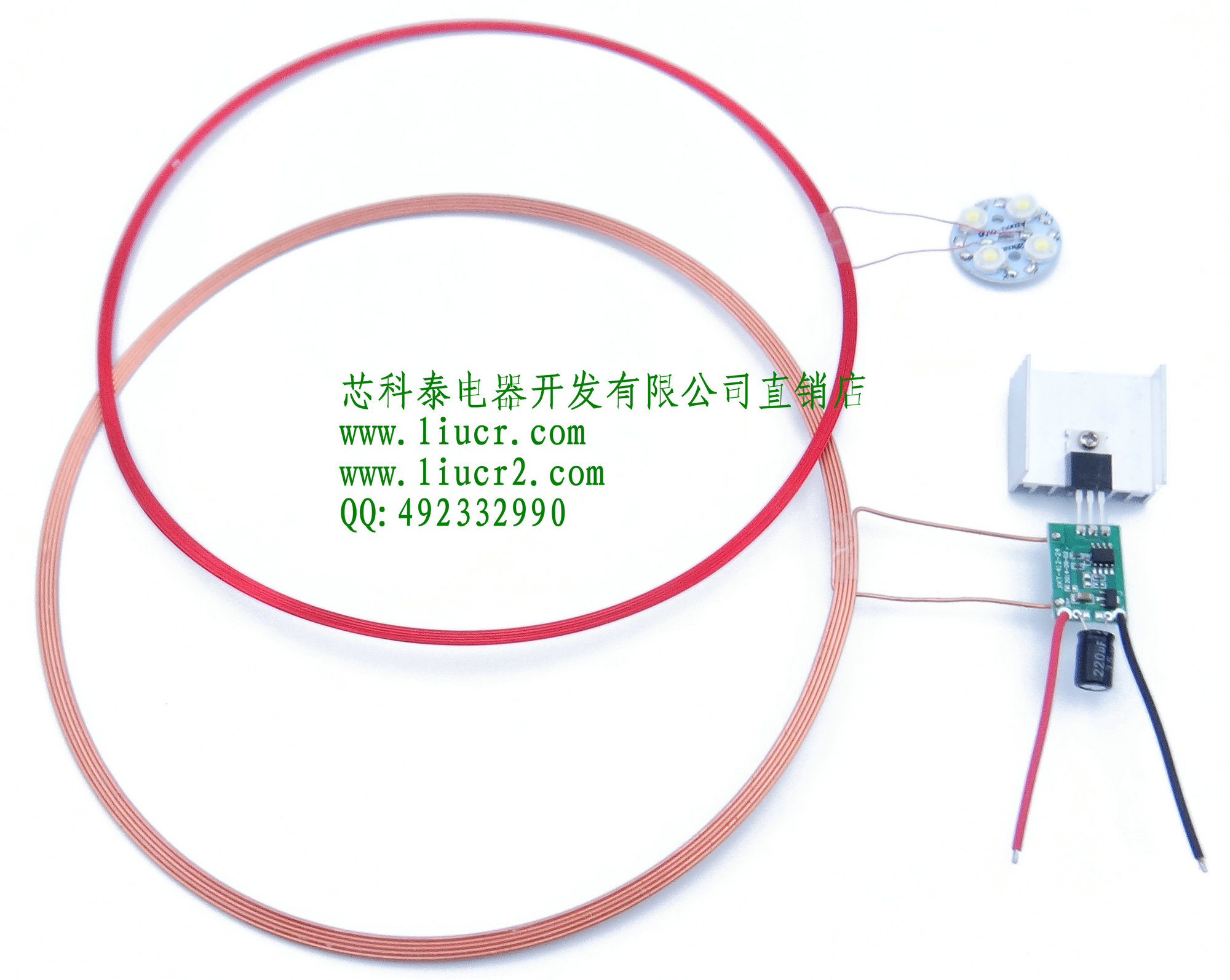 Long distance wireless transmission module of wireless 600mm DC power supply module of high-power wireless charging module magnetic suspension long distance large coil wireless power supply module wireless charging module module
