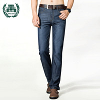AFS JEEP Brand Straight Jeans For Men High Quality Blue cowboy Men Plus Size 28 44 Brand Design Denim Biker Jeans Mens Pant