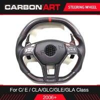 Руль Замена для Mercedes W212 AM G W204 E180 E200 E260 E300 C180 C200 CLA180 W117 X156 углеродного волокна автозапчастей