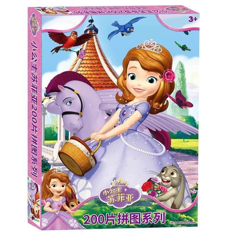 ديزني المجمدة الأميرة أطفال لغز الخشب بانوراما 200 قطعة المبكر التعليمية ألعاب كرتونية للأطفال 3d لغز ورقة بانوراما لعبة