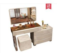 Modern simple paint dressing table small family telescopic mini makeup table storage makeup table TV Cabinet combination.