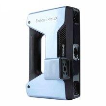 EinScan Pro 2X Многофункциональный ручной 3D сканер