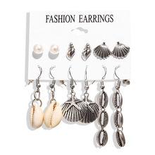 Shell Simulated Pearl Earrings Sets For Women Tassel Long Earrings Female Brincos Sea shell Summer Beach Jewelry Female Gifts цена