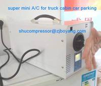 24v-air-conditioner-for-cooling-electronical-computer-terminals-telecommunication-equipment-pet-air-conditioner