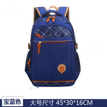 children school bags orthopedic schoolbags backpacks kids schoolbags primary school backpacks for boys girls bookbags sac enfant(China)